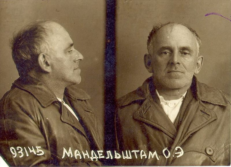 Osip Mandelstam - Photograph made by the NKVD in 1938, after his arrest.