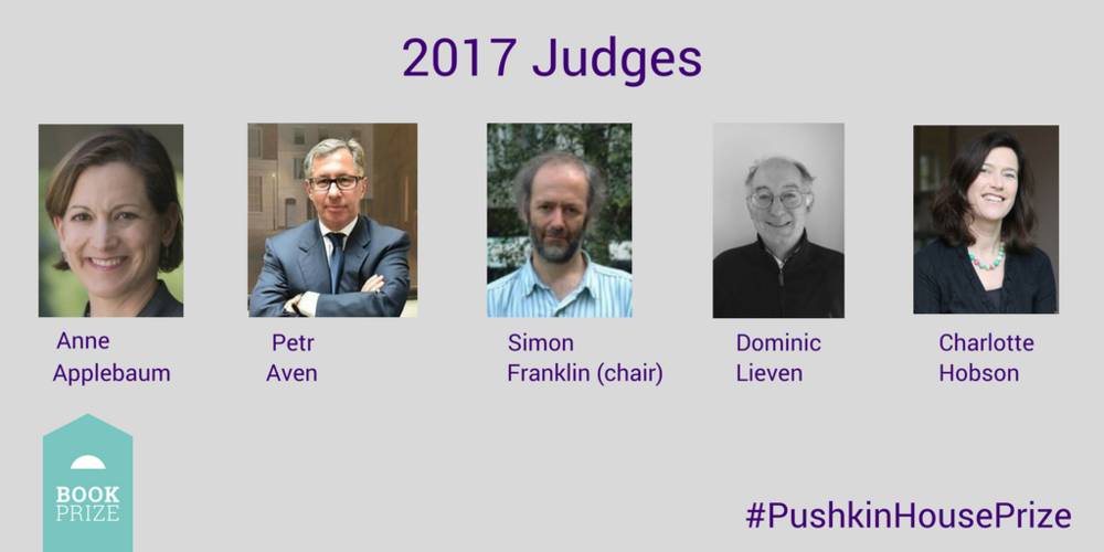 2017 Judges - Past Prizes page.png