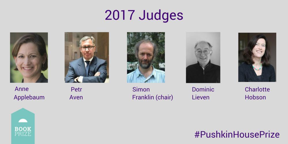 2017 Judges - Past Prizes page.png
