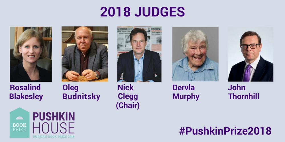 2018 Judges.png