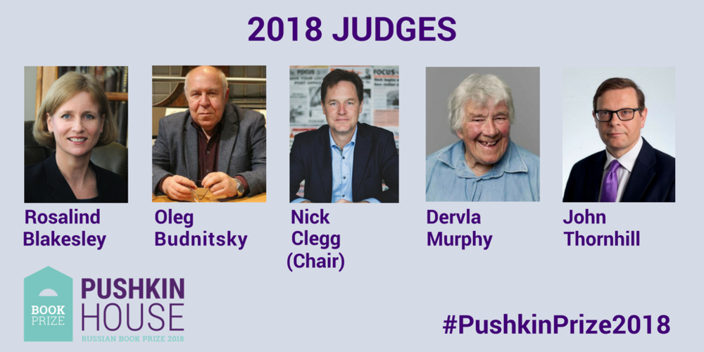 2018 Judges.png