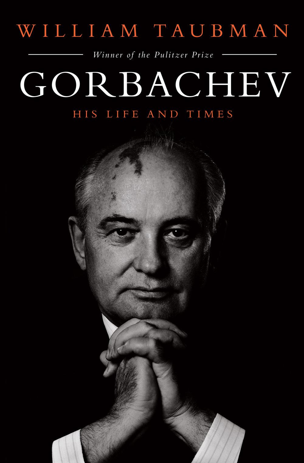 Gorbachev cover.jpg
