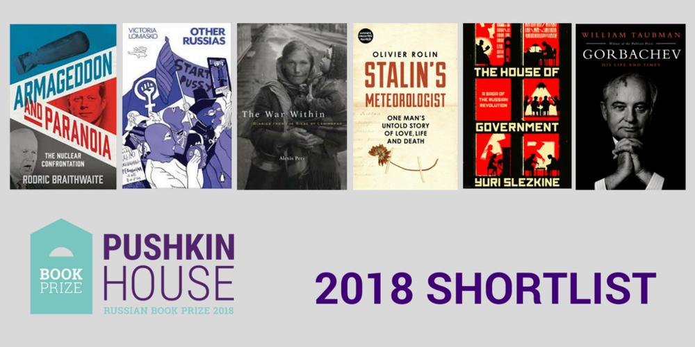 2018 SHORTLIST.png
