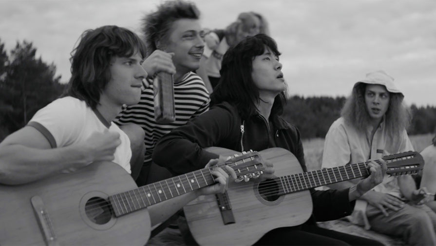 "A still from the film ""Summer"""