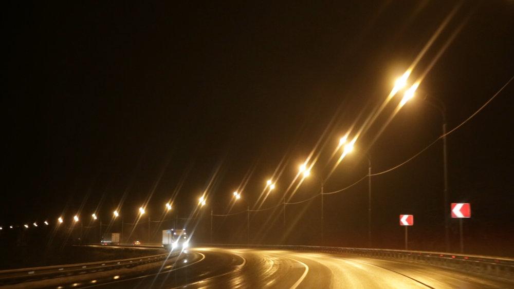 road0.jpg
