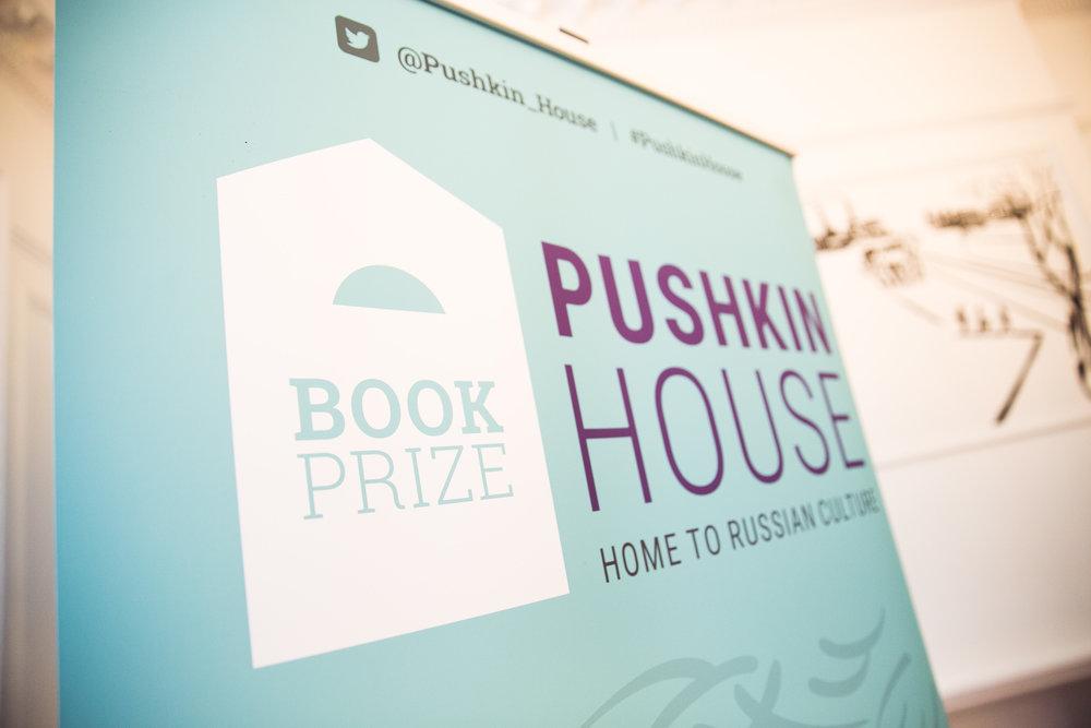 Book Prize Banner.jpg