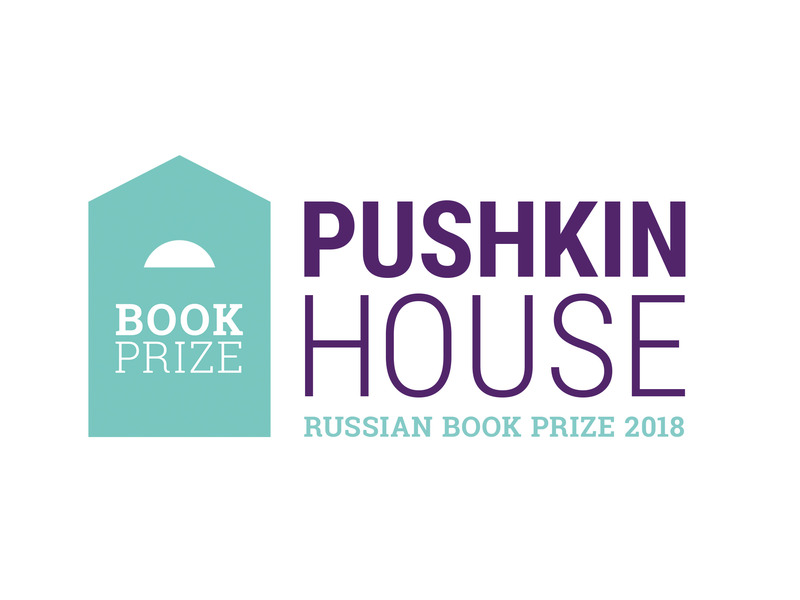 2018 book prize logo white bg.jpg