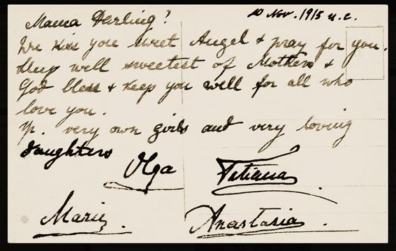 Letter sepia 2.jpg