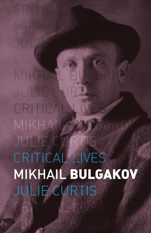 Curtis Bulgakov Reaktion cover.jpeg
