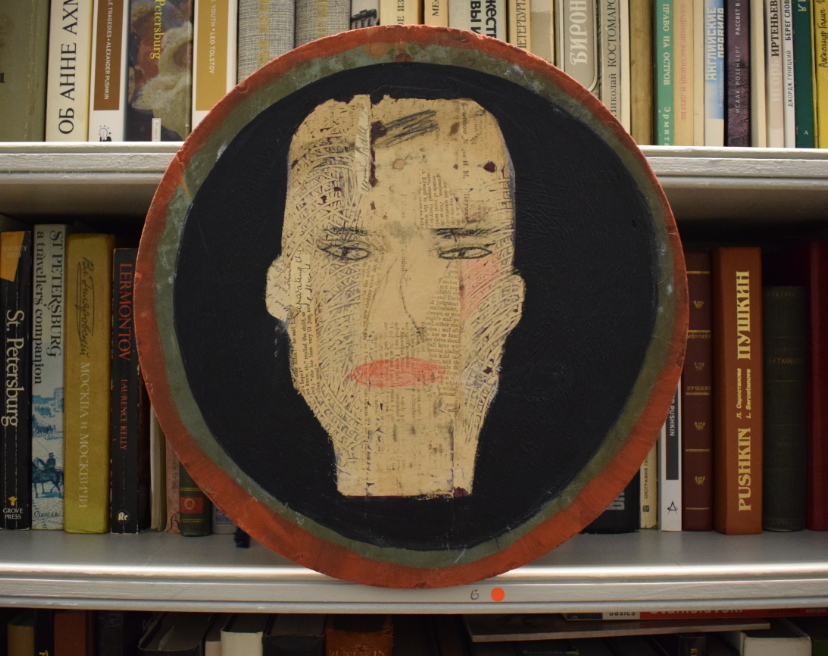 6. Head, 2018, oil and collage on wood, 51cm x 61cm - £1,000