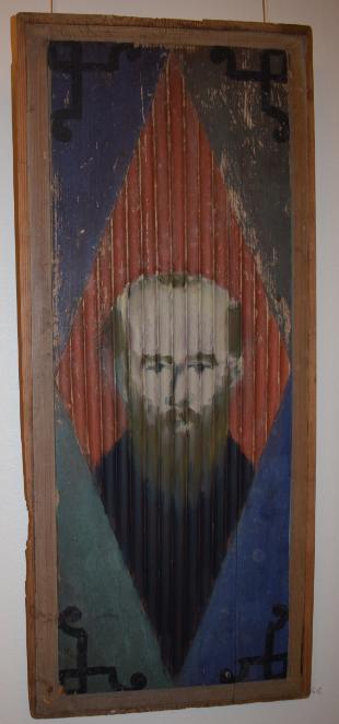 46. Dostoevsky, 2018, oil on wood - £10,000