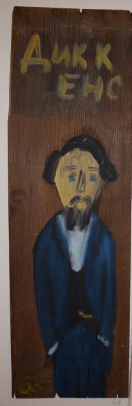 47. Dickens, 2012, oil on wood - £3,000