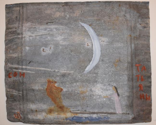 48. Tatiana's Dream, 2009, oil on metal - £5,000