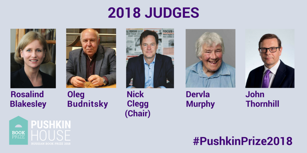 2018 Judges Website Grey.png