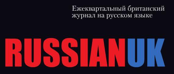 RussianUK Logo (1).JPG