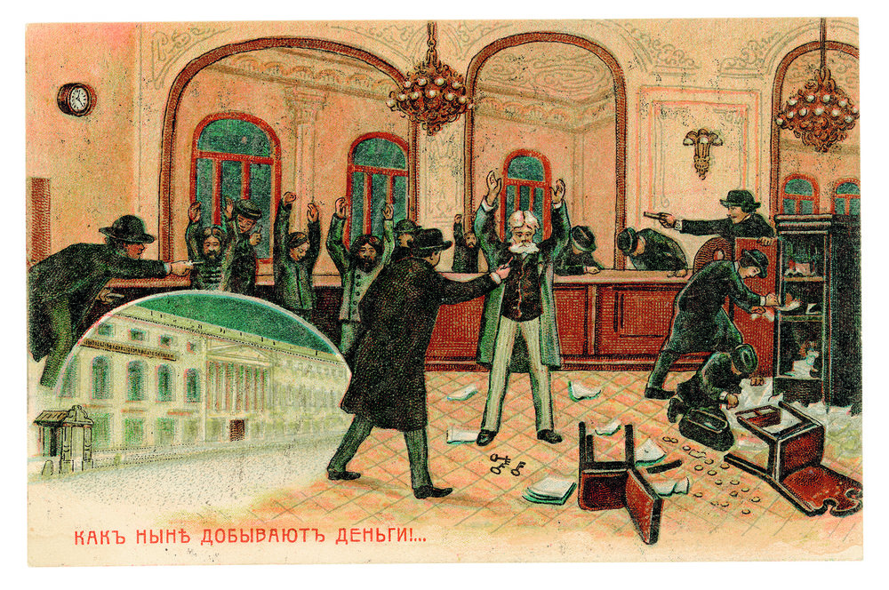 Anonymous artist.  How Money Is Obtained Nowadays.  No publication details, circa 1906.