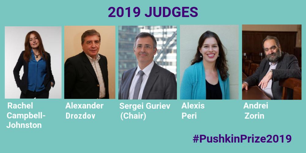 2019 Judges.png