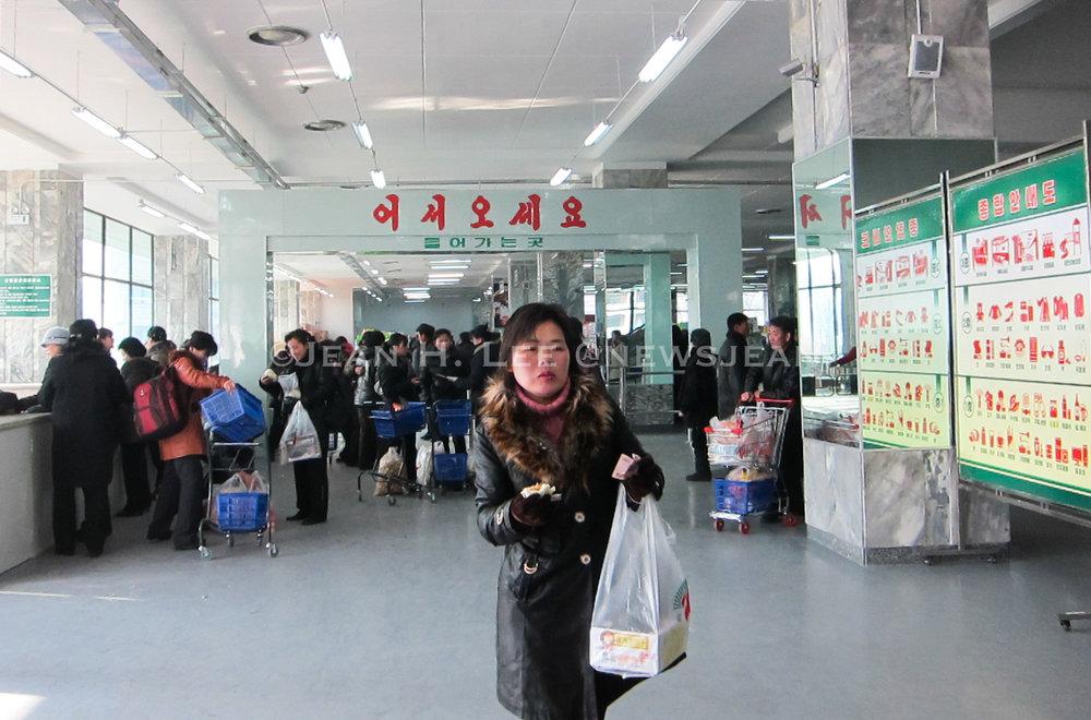 NKorea-Economy-Website-6176.jpg