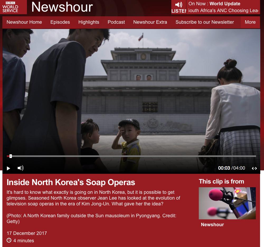 BBC Newshour Soap.png
