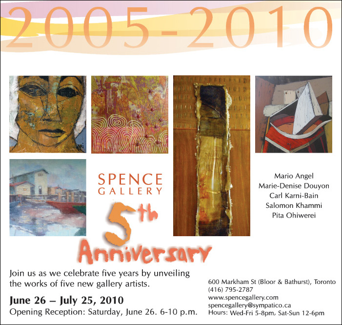 5th Anniversary E-Flyer - June 2010.jpg