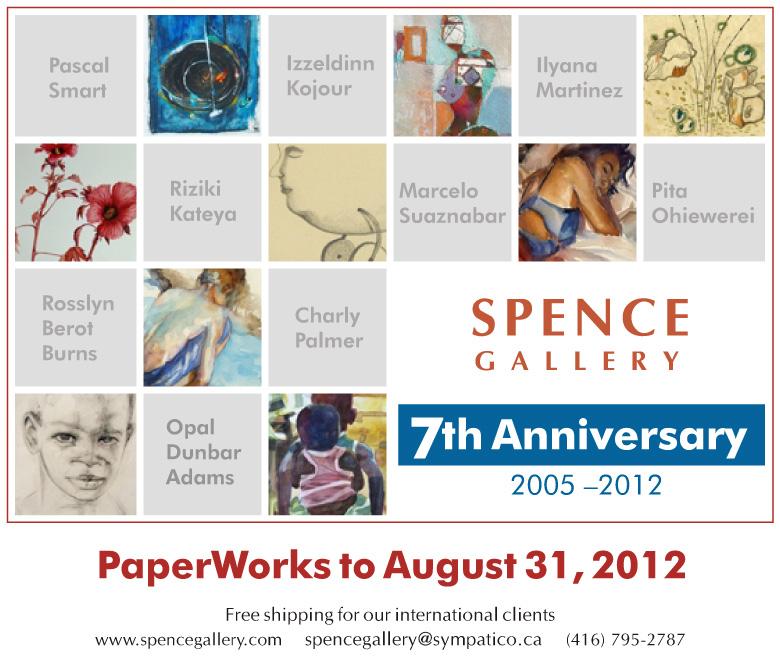 7 Year Anniversary - August 2012.jpg