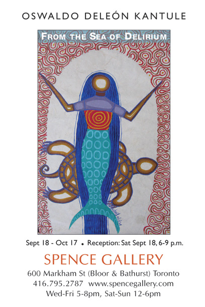 Spence Gallery Kantule E-flyer.jpg