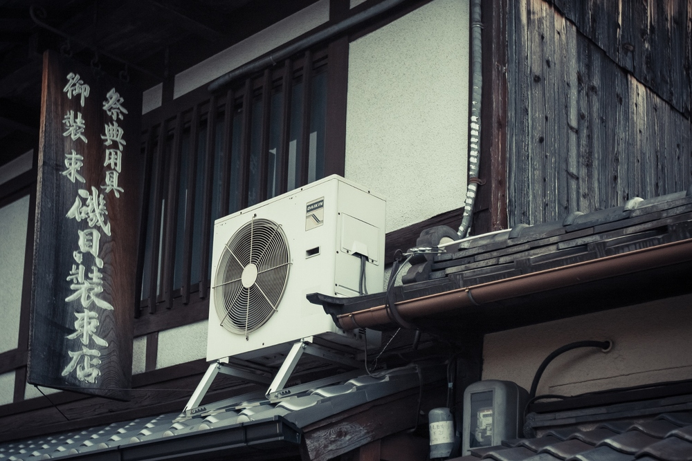 Kyoto Day 1 097 (1500x1000).jpg
