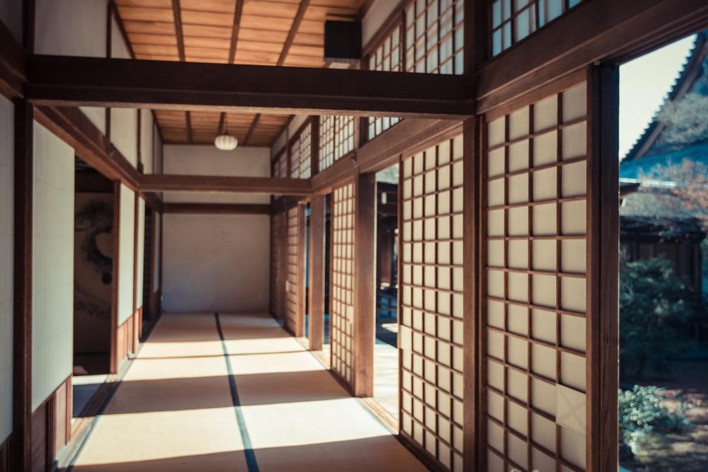 Kyoto Day 3 038 (1500x1000).jpg