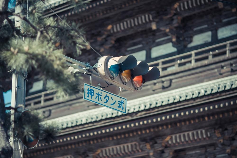Kyoto Day 3 182-2 (1500x1000).jpg