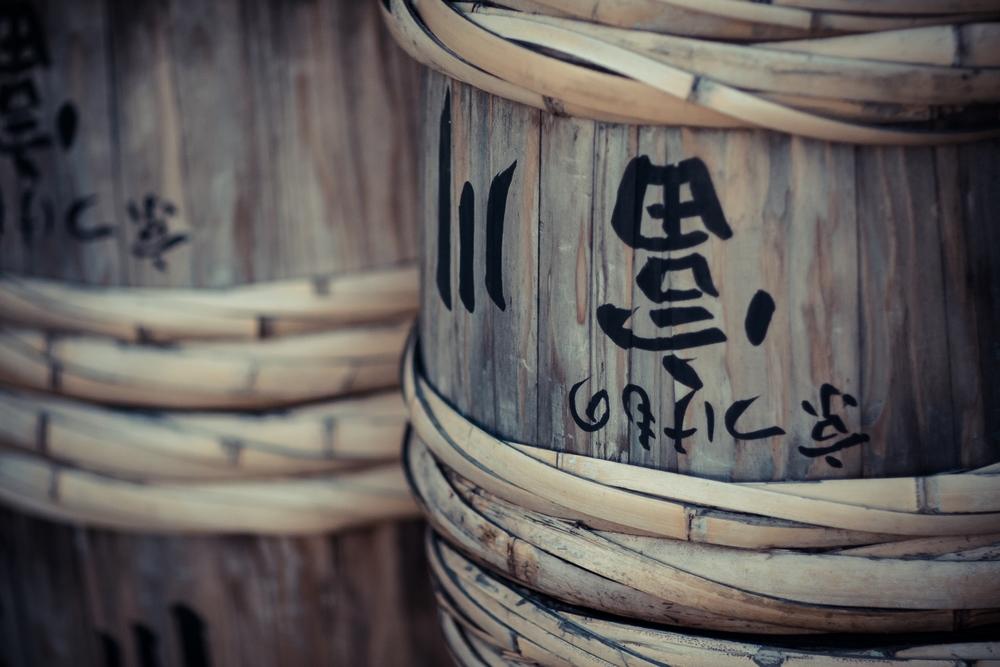 Kyoto Day 3 316 (1500x1000).jpg