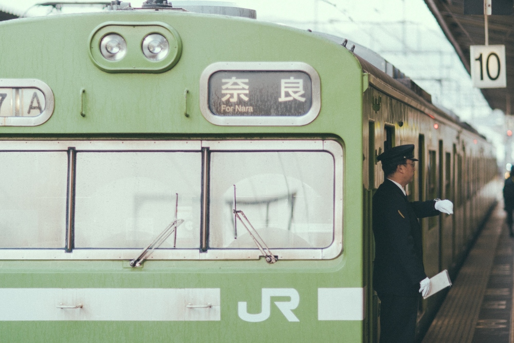Kyoto Osaka 107 (1500x1000).jpg