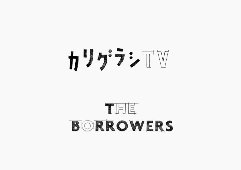 ours_logo_2-1.jpg