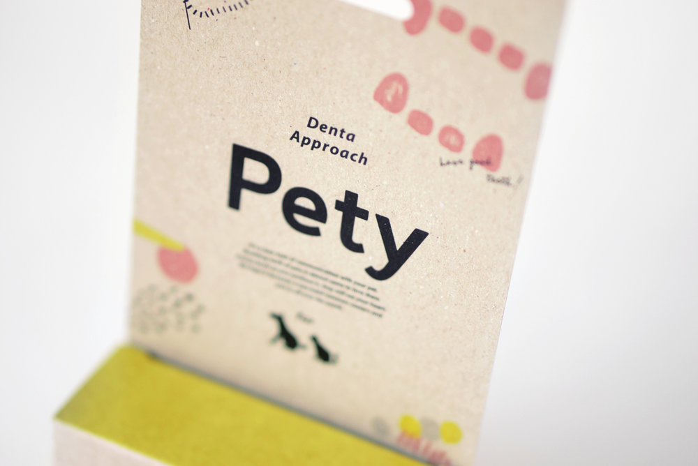 pety_3.jpg
