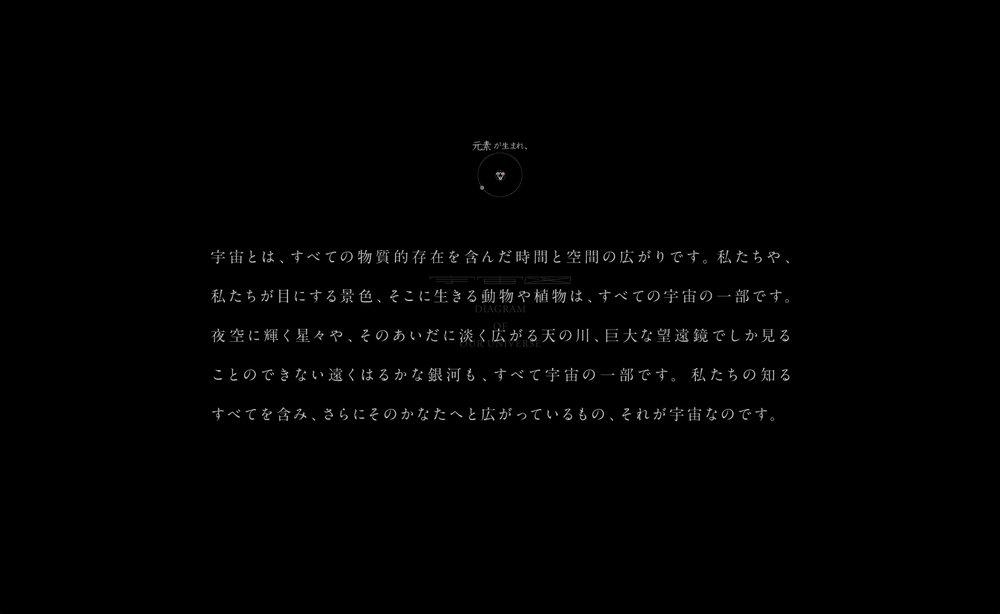 uchuzu_2.jpg
