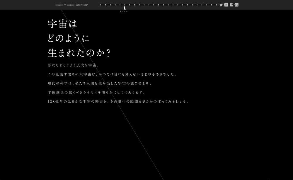 uchuzu_5.jpg