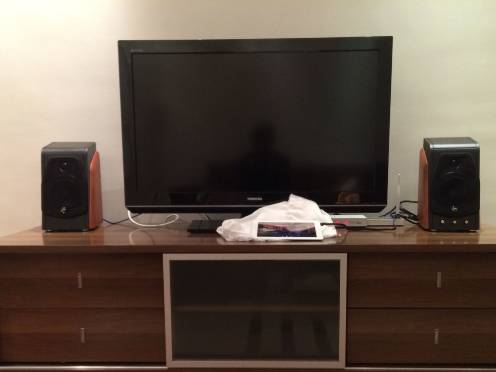 My livingroom setup