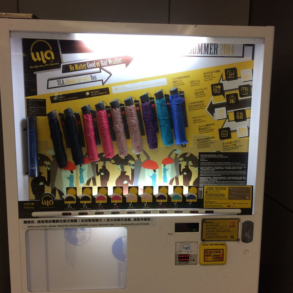 Hong Kong Subway Unbrella Vending Machine