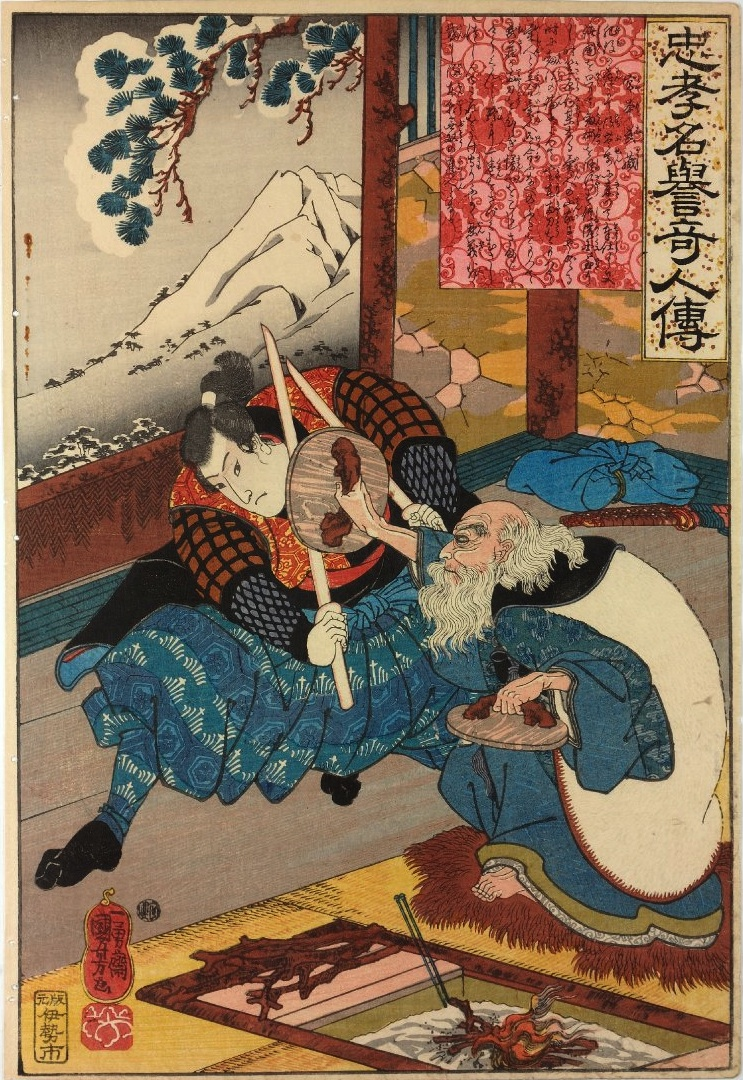 Miyamoto-Musashi-fencing-with-two-wooden-swords-against-Tskuhara-Bokuden-using-two-wooden-pot-lids.jpg