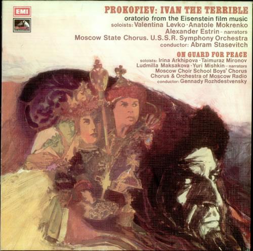 Prokofiev+-+Ivan+the+Terrible+-+DOUBLE+LP-538711.jpg