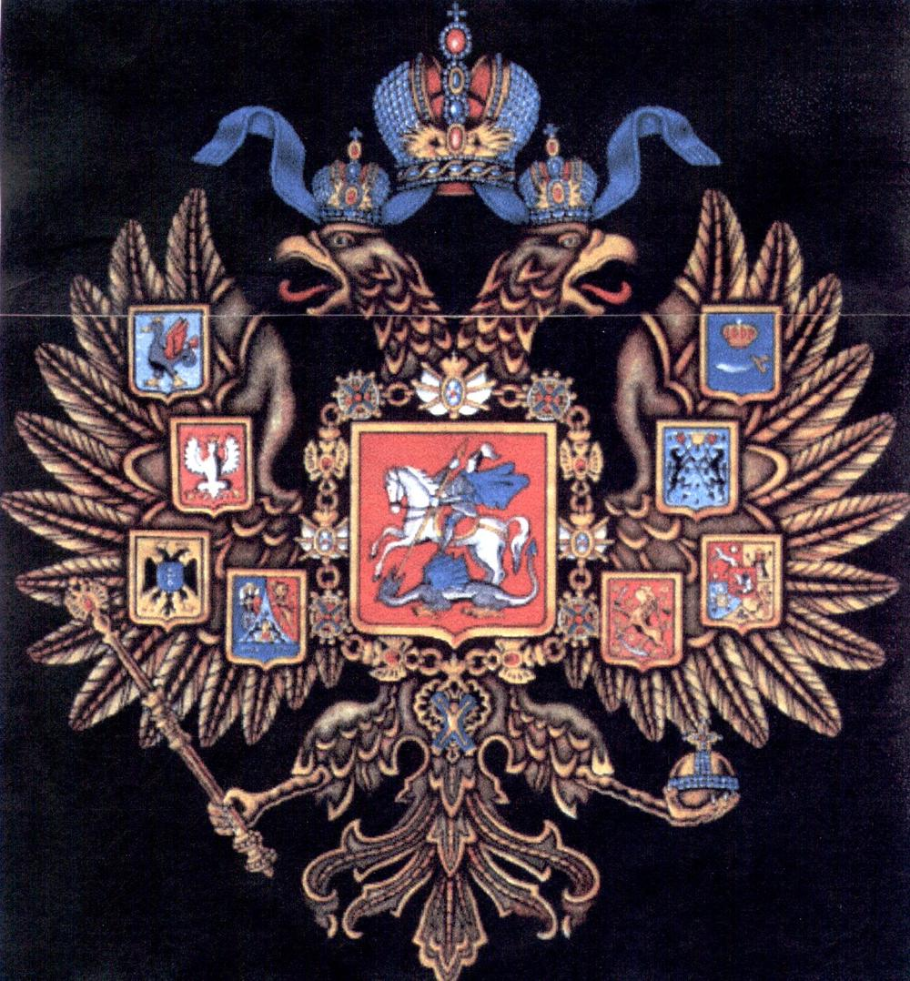 Armoiries impériales.JPG