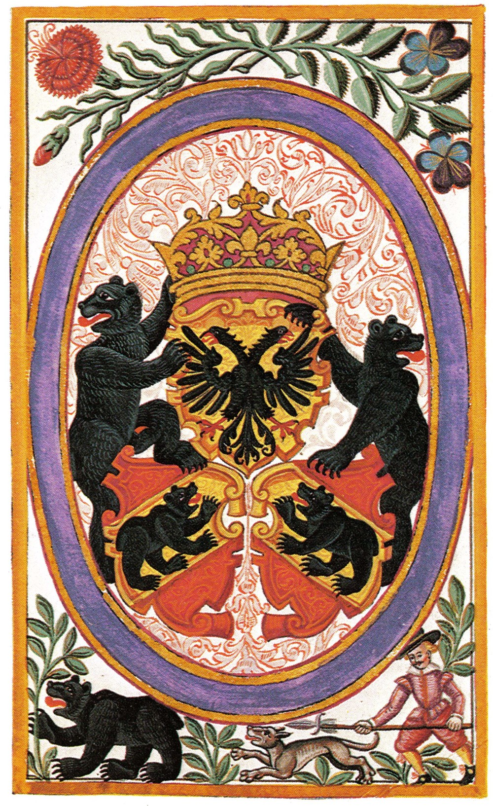 Berne_Imperial_City_Coat_of_Arms,_1620.jpg
