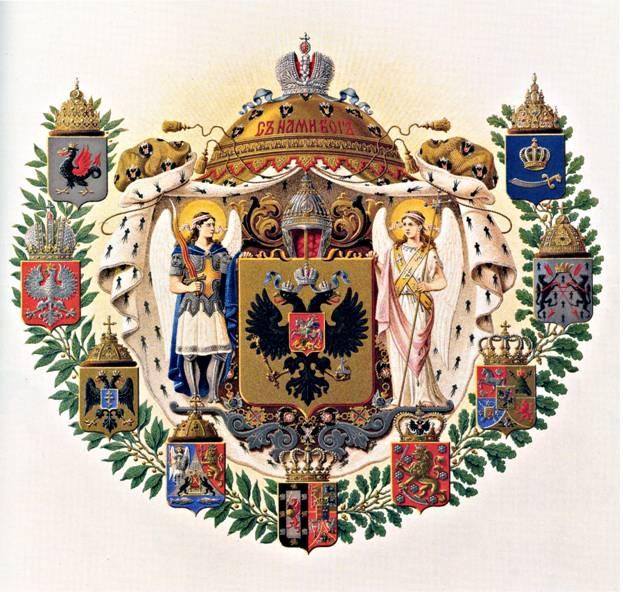 FileСредний герб Российской Империи.jpg