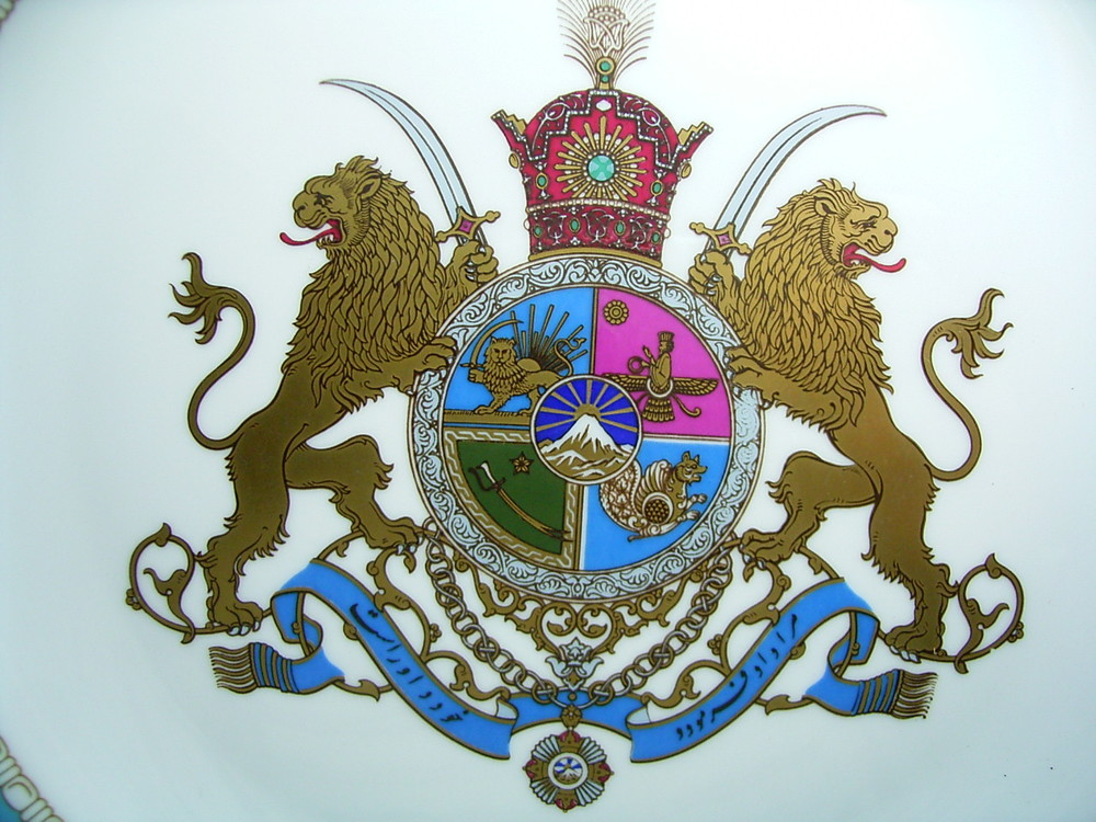 Iran-Imperial-State-Coat-of-Arms.jpg