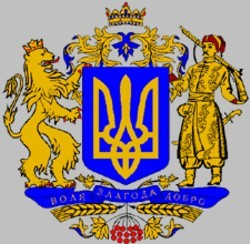 ukrainew.jpg