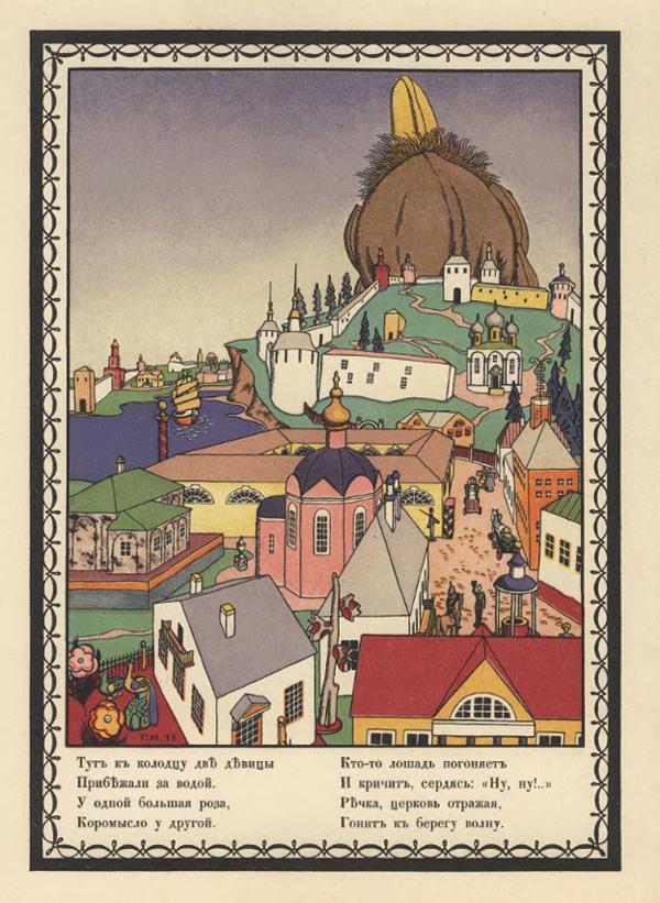 02-GeorgyNarbut-1911-ToysV1a.jpg