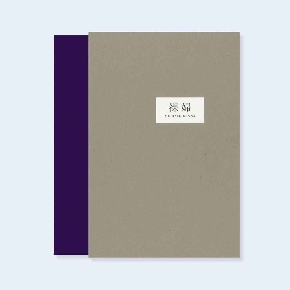 COMING SOON  MICHAEL KENNA  |   Rafu (Special Edition)  |  Order >
