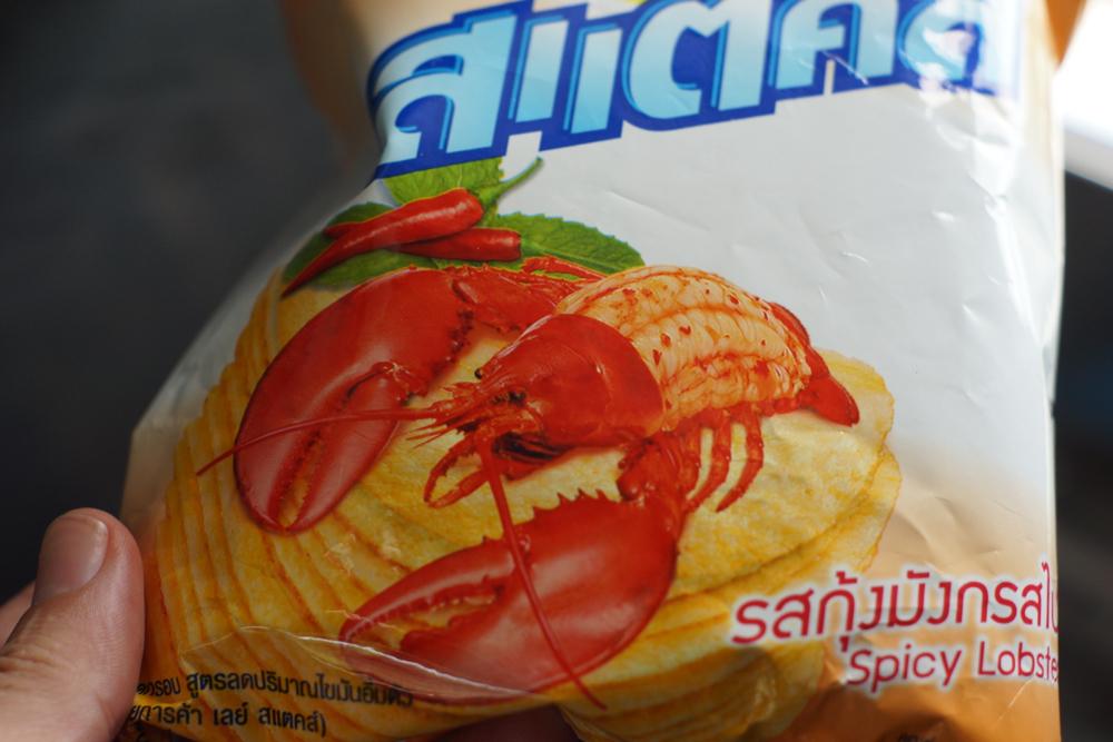 bus snack