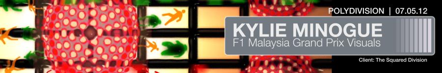 02-Banner-Kylie-Minogue.jpg