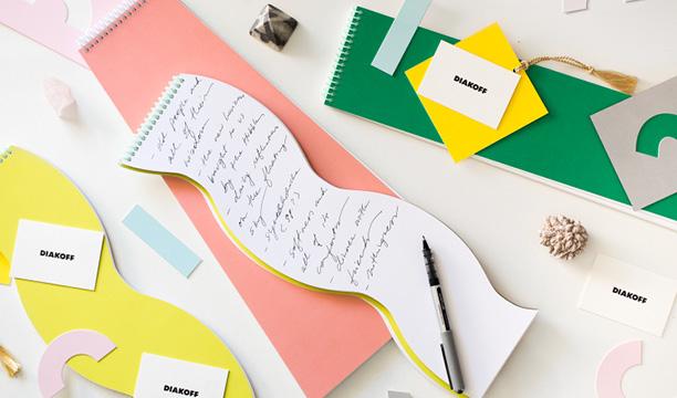 Paper Cuts Ania Diakoff4.jpg