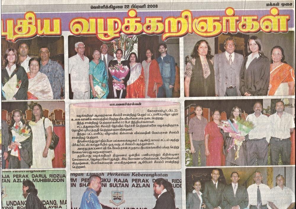 Tamil Paper 22-2-2008.jpeg